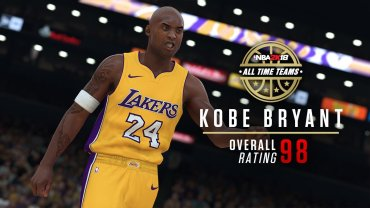 The Mamba with one of the highest ratings I've ever seen!